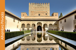 Private entrance Alhambra